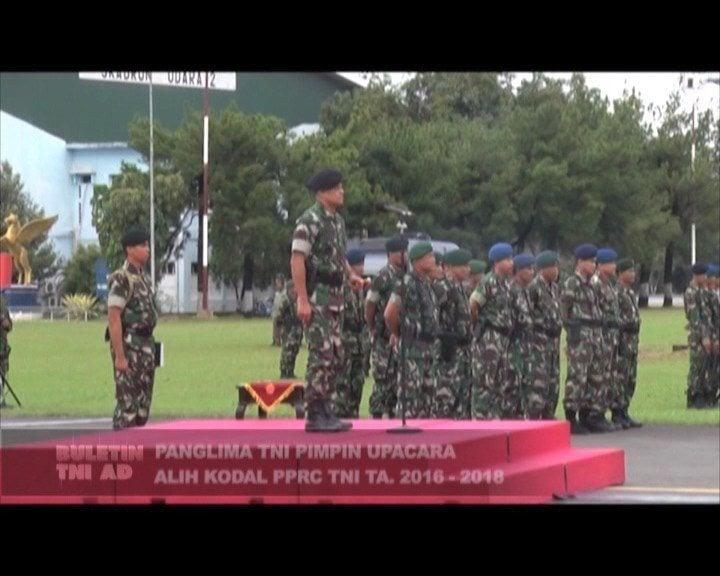 Buletin TNI AD Episode 83 (Tanggal 14 Maret 2016)