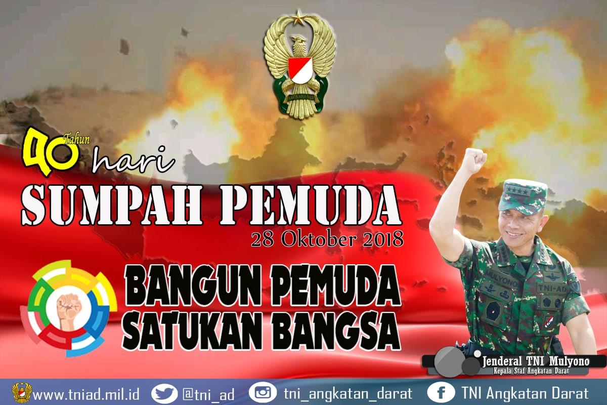 new_sumpah_pemuda