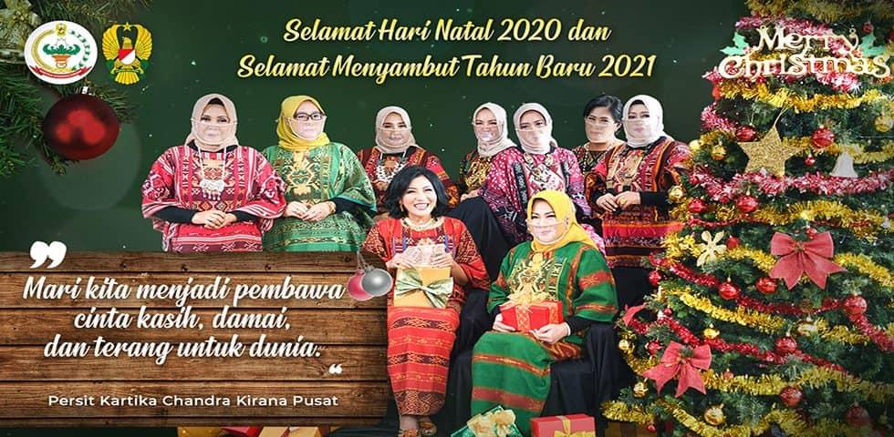 Selamat Hari Natal 2020 dan Selamat Menyambut Tahun Baru 2021